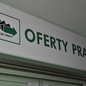 W ostro��ckim PUP mo�na obecnie znale�� tylko 7 ofert ptacy, fot. eOstroleka.pl